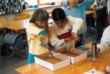 bidok :: Bibliothek :: Syrow - Schulentwicklung im Spannungsfeld ...